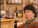 Секрет успеха от Джеки Чана (Из д\ф
