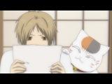 Natsume Yuujinchou / Тетрадь дружбы Нацумэ 1 сезон 2 серия BD [loster01]